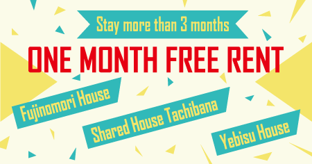Free Rent Campaign